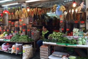 A produce shop near our place