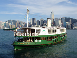 We frequently use the Star Ferry to travel between Wan Chai or Central to Kowloon. It takes about 7 minutes and costs around CAD$.50.