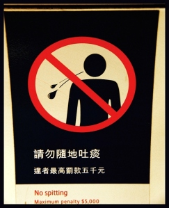 China_HongKong_No_Spitting[1]