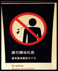 China_HongKong_No_Spitting[1]