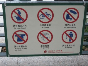 Interdiction sign in Hong-Kong 2