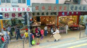 Des Voeux Road is filled with dried seafood shops and other exotic fare like dried locusts and snake skins, as well as Chinese tonics and herbal remedies.