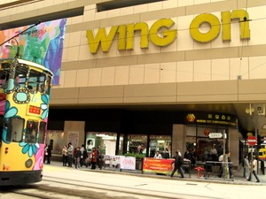 Wing On department store in Sheung Wan