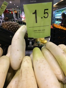 Giant Chinese radishes in our local grocery store. The price is about CAD$.25 each.